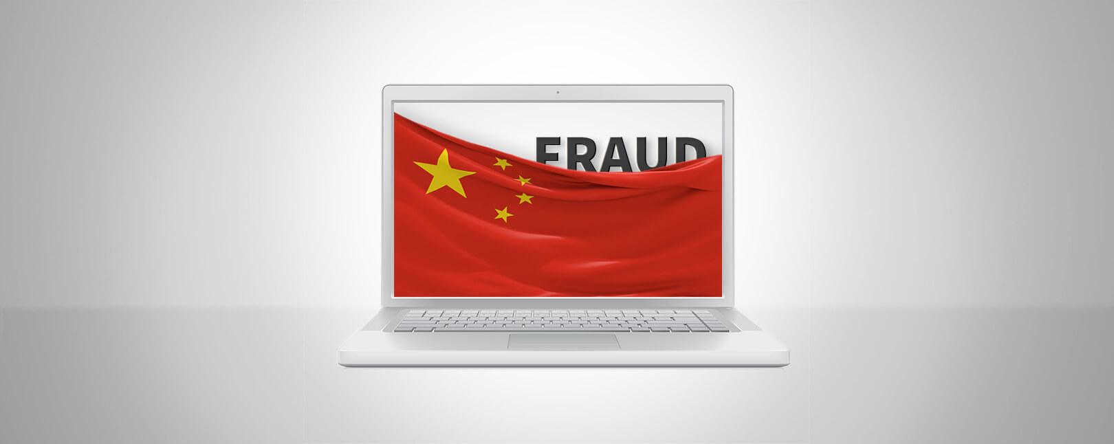 Chinese eCommerce Fraud